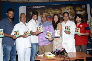 aame evaru movie audio launch