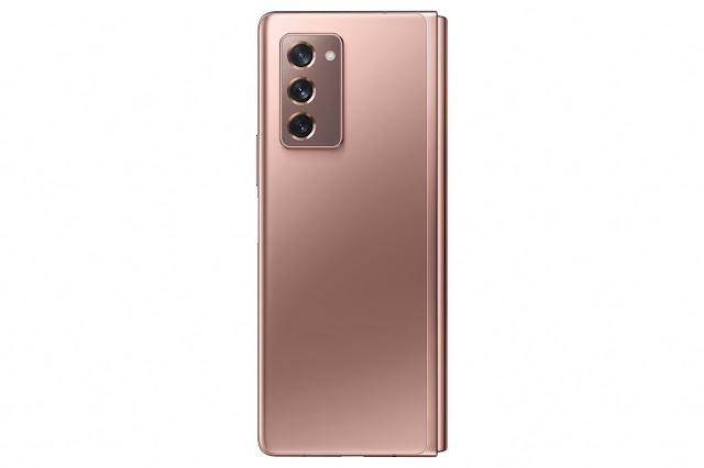 Samsung presenta su nuevo teléfono plegable, el Galaxy Z Fold2