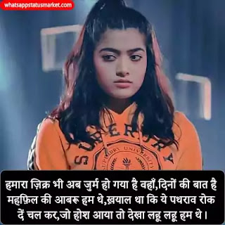 Aansoo Shayari images