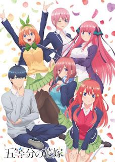 Gotoubun no Hanayome Anime 720p Sub Español Mega
