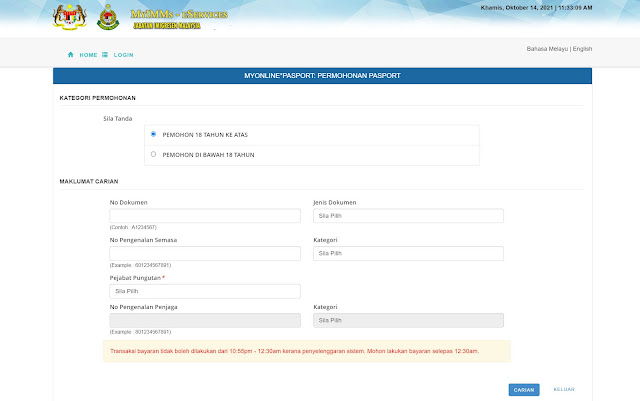 Cara Renew Passport Secara Online Untuk Tahun 2021