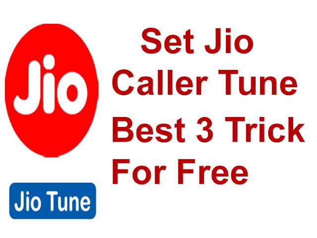 jio caller tune, jio caller tune number, jio caller tune kaise set kare, jio caller tune app, jio caller tune stop, jio caller tune charge, jio music app, saavn mp3 songs, jio phone caller tune,