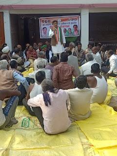 नए कृषि कानून किसानो के साथ धोखा : करम राज यादव