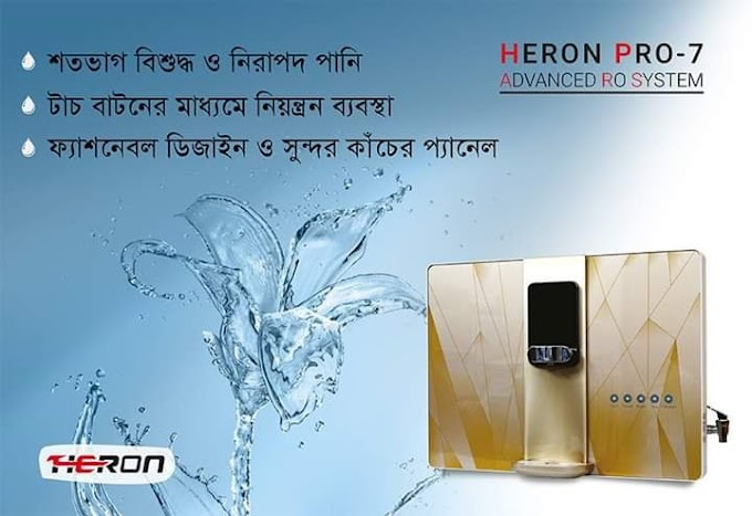 Fully automated and touch system heron Pro-7 RO water purifier designed, perfect mineral and increase pH label in drinking water system