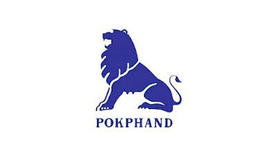 Rekrutmen PT Charoen Pokphand Indonesia Tbk September 2019