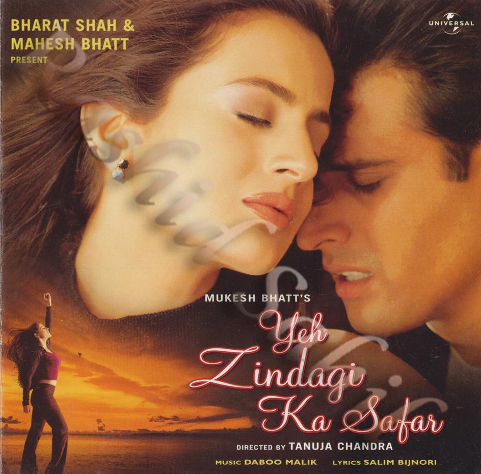 Yeh Zindagi Ka Safar [2001] (Universal) [Flac]