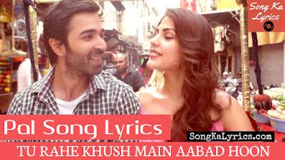 pal-song-lyrics-arijit-singh-shreya-ghoshal-jalebi-varun-mitra-rhea-chakraborty