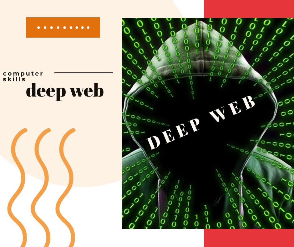 C'est quoi Deep web