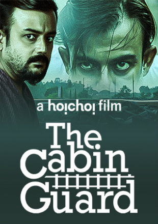 The Cabin Guard 2019 Full Hindi Movie Download