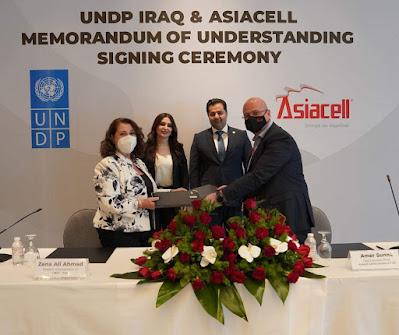 آسياسيل وبرنامج الأمم المتحدة الإنمائي يوحدان جهودهما لدعم تشغيل الشباب ورواد الأعمال في العراق