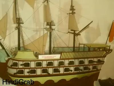 नाव का आविष्कार किसने और कब किया?