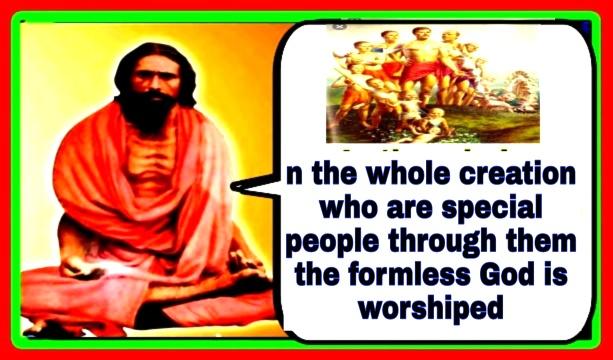 S294,  In the whole creation, who are special people through them the formless God is worshiped -महर्षि मेंहीं। ईश्वर की विशेष विभूति पर प्रवचन करते गुरुदेव