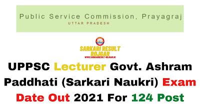 Sarkari Exam: UPPSC Lecturer Govt. Ashram Paddhati (Sarkari Naukri) Exam Date Out 2021 For 124 Post