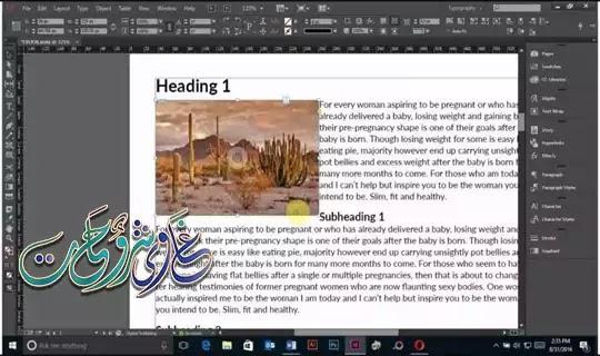 تجميل ادوبى انديزاين 2017 كامل بالتفعيل Adobe InDesign CC 2017 v12 Full activation (1)