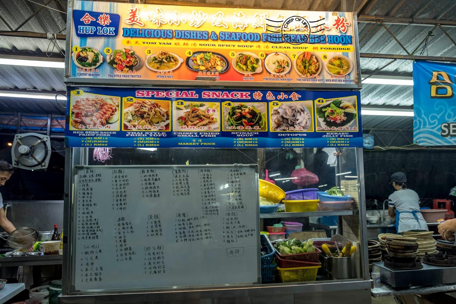 Hup Lok Fried Maggie and Zhu Cha @ Sungai Ara, Penang
