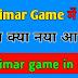 Shalimar Game में आज क्या आएगा shalimar game in hindi