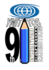 Environment & Climate Change: 9th Ymittos 2021
