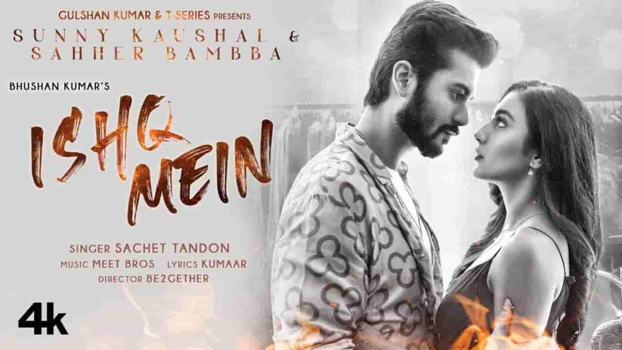 Ishq mein lyrics Sachet Tandon Sunny Kaushal Hindi Song
