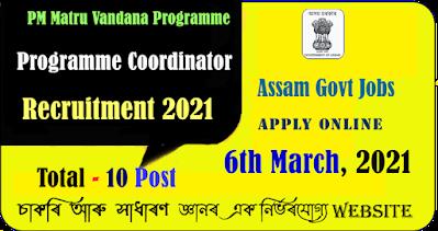 Pradhan Mantri Matru Vandana Programme Coordinator Recruitment 2021
