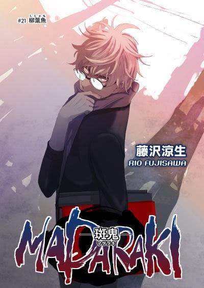 MADARAKI-斑鬼 第21話