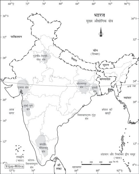 Bharat Ke Pramukh Udyog PDF - भारत के प्रमुख उद्योग