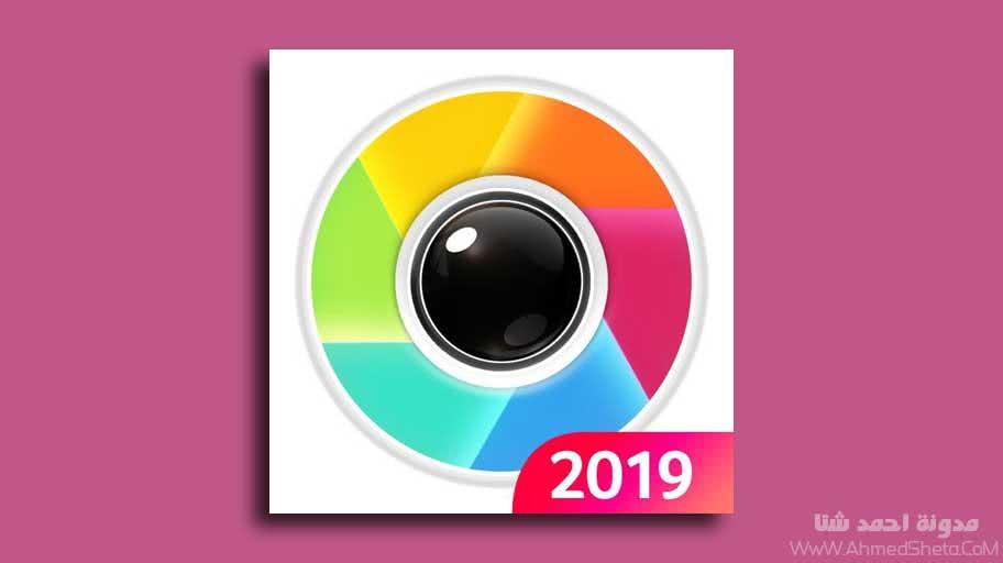 تنزيل برنامج سويت سيلفي Sweet Selfie للأندرويد 2019 أفضل كاميرا لتجميل الوجه وتعديل الصور 2019