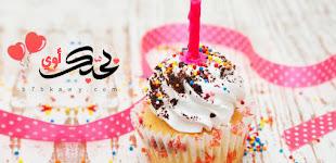 صور تورتات اعياد ميلاد باسم عمر 2019 Happy Birthday Omar
