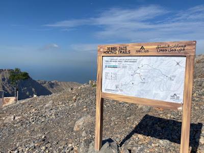 Jebel Jais -Hiking Trails