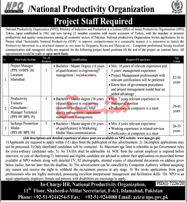 New Jobs in National Productivities Organization NPO 2021- Ministry of Industries and Production