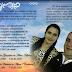Convite missa de 30º Dia in memoriam de Lívia Gonçalves e Carlinhos do Paredão