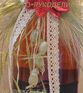 Оформление бутылок из природных материалов