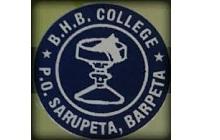 Recruitment of Librarian at B. H. B. College,Sarupeta: Last Date- 07.11.2019