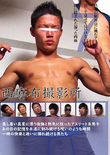 Nishiazabu-Studio Vol. 7