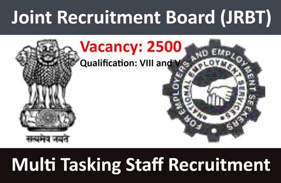 JRBT Multi Tasking Staff Post Recruitment