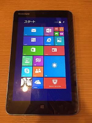 Windows8.1スタート画面
