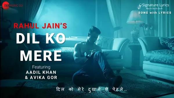 Dil Ko Mere Lyrics - Rahul Jain | New Song 2021