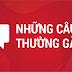 Đăng ký lắp cáp HTVC tại TPHCM