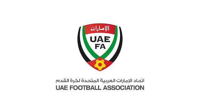 الاتحاد الإماراتي يعلن رسميا موقف نشاط كرة القدم