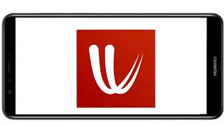 تنزيل برنامج Windy Premium  mod Pro مهكر مدفوع بدون اعلانات بأخر اصدار من ميديا فاير للأندرويد