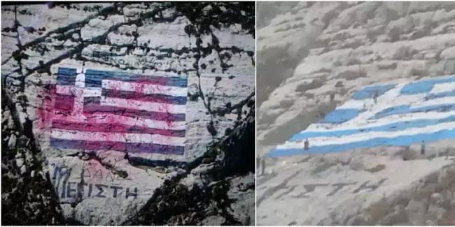Καστελλόριζο: Κλιμάκιο αξιωματικών ερευνά την υπόθεση της ελληνικής σημαίας