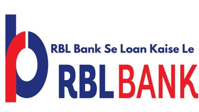 RBL Bank Se Loan Kaise Le : RBL Bank Personal Loan Kaise Le – RBL Bank Loan Apply Online