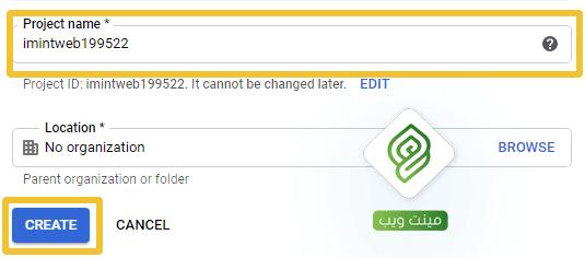 طريقة الحصول علي API Key في منصة بلوجر