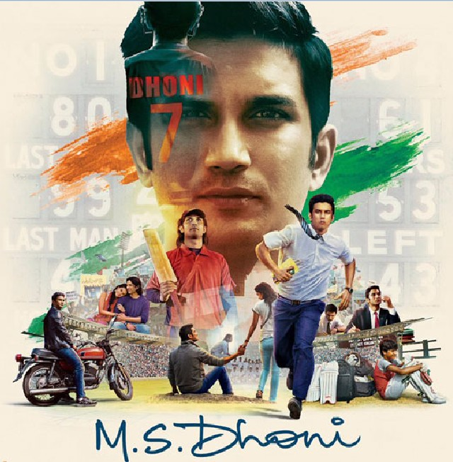 m s dhoni all songs lyrics and videos hd