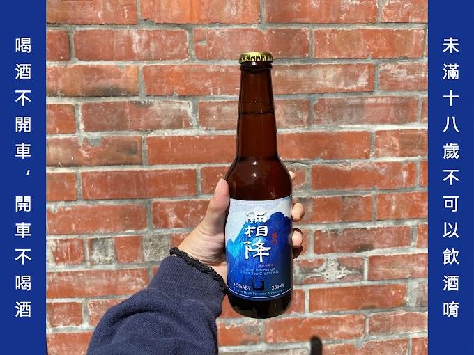 霜降 碧螺春茶啤酒