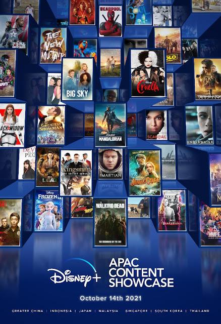 Disney+ fará evento sobre produções asiáticas no dia 14 de outubro