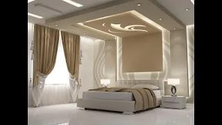 اجمل صورة غرفة نوم للعرسان 2021