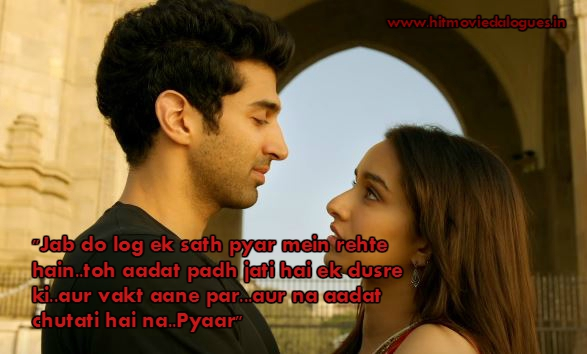 Ok Jaanu Movie Dialogues On Images, Ok Jaanu Movie Dialogues Images