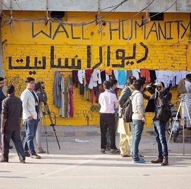 Wall of Humanity 1 in Faisalabad, Pakistan