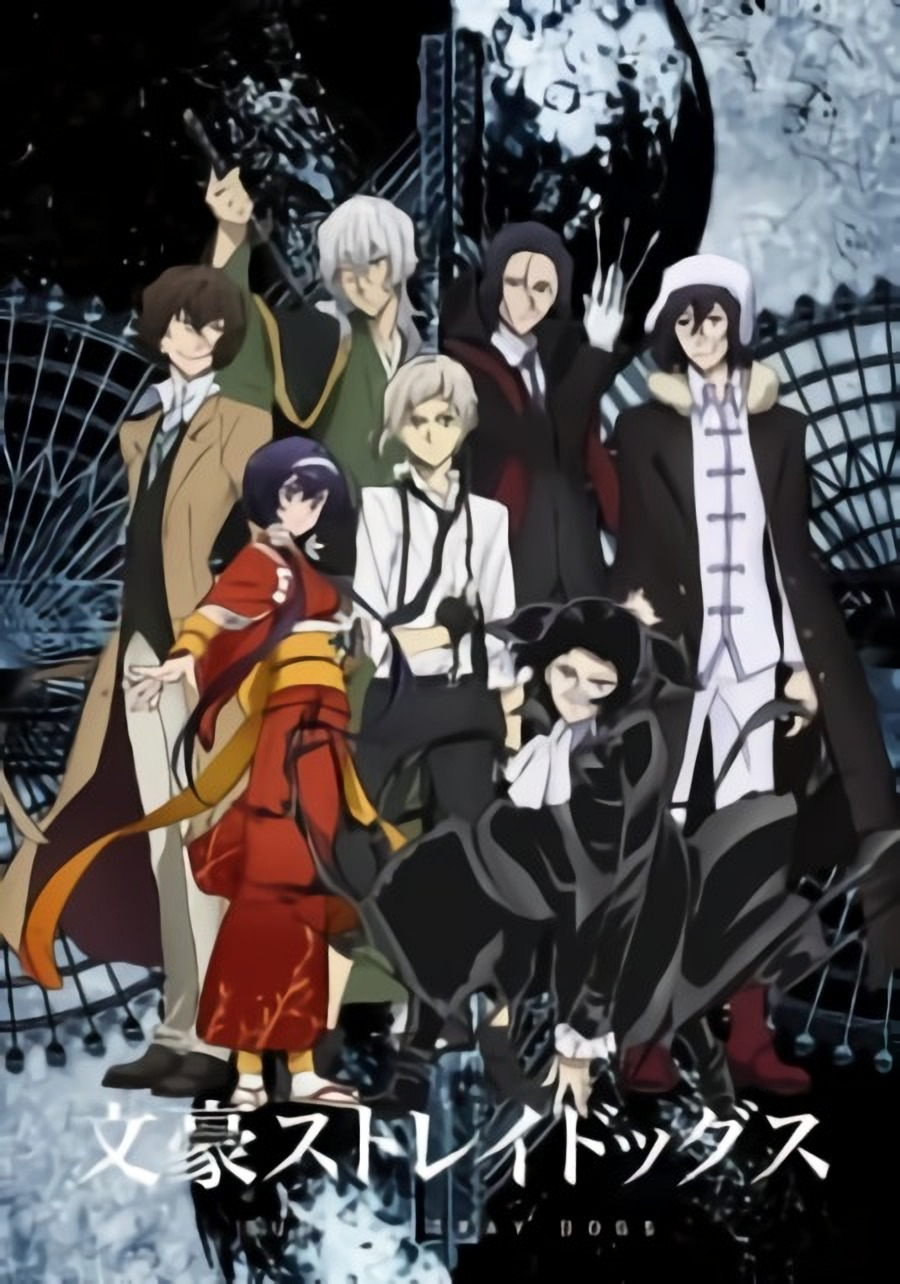Bungou Stray Dogs S3 Batch Subtitle Indonesia