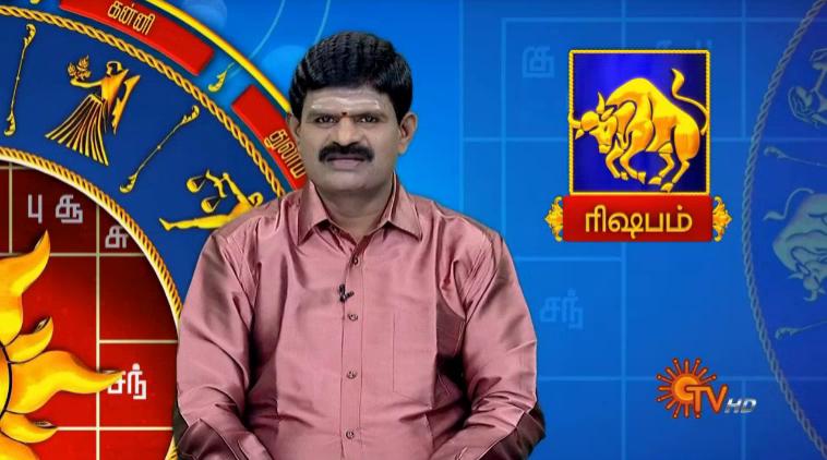 Indraya Raasipalan Sun Tv 12/02/2018 Sun Tv Tamil HD